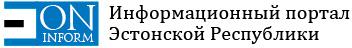 «ESTONIAinform